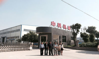 中国 Henan Zhongke Engineering & Technology Co., Ltd.